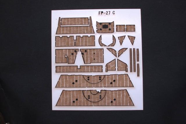画像4: タミヤ エレファント用 ツェメリット・コーティング・シート