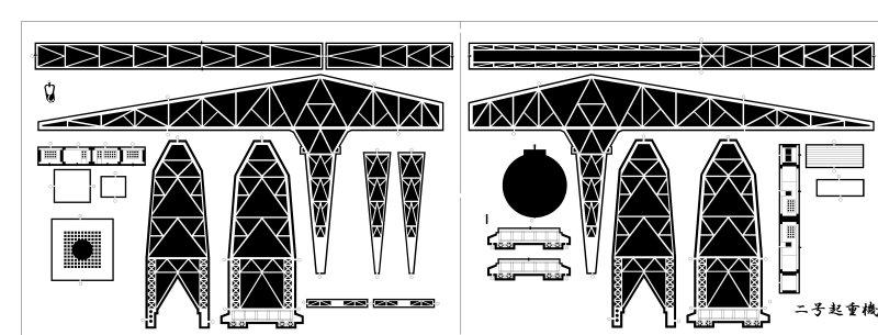 画像2: 二号起重機