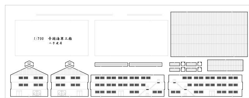 画像3: 二,三号建屋
