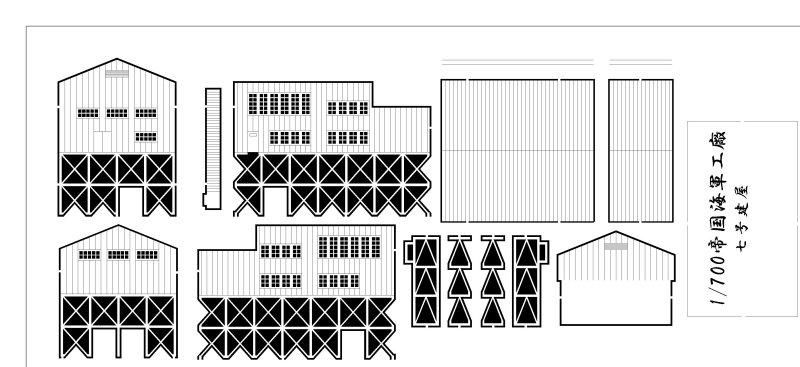 画像4: 五号、七号建屋