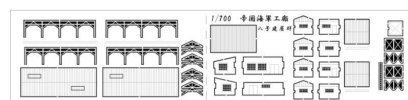 画像2: 八号建屋群